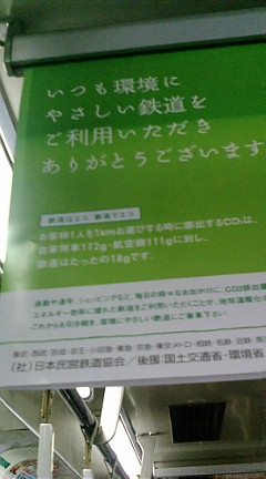 20081118124051.jpg