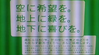 20090831201029.jpg